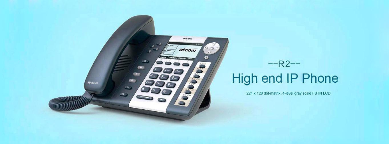 R2 High end IP Phone - R series - Atcom_Ip phone,IP PBX,Asterisk
